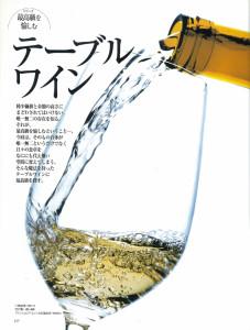 TOKIOSTYLE_ワイン