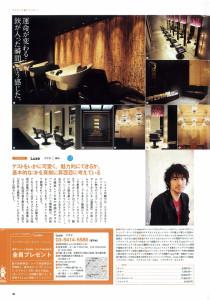 alluxe_記事例2